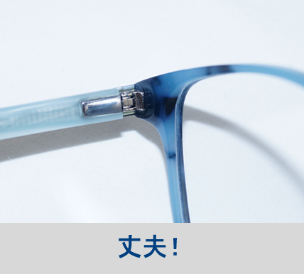 mini hinge for eyewear j